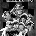 豪華客船連続殺人事件(名探偵コナン3巻 File.1-6)