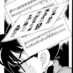 ピアノソナタ「月光」殺人事件(名探偵コナン7巻 file2-7)